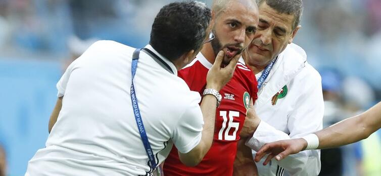 Amrabat has been ruled out of Moroccos' game v Portugal on Wednesday