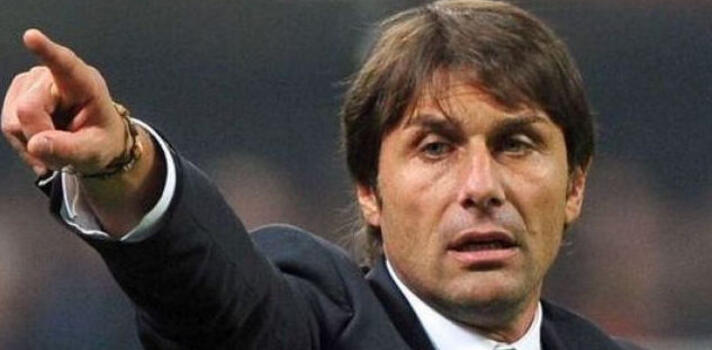 Conte won the title last season, but did not hand debuts to any Academy players
